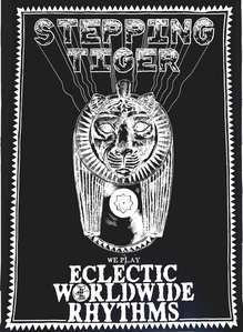 EiC Recommends: Stepping Tiger